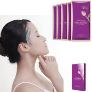 China Whitening moisturizing facial hyaluronic acid essence mask on sale