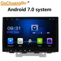 Buy cheap Ouchuangbo car gps navigation radio  for Geely Emgrand EC7 2014 support SWC BT USB wifi dual zone android 7.0 system from wholesalers