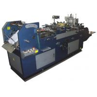 Buy cheap FULL-AUTOMATIC ENVELOPE &PAPER BAG SEALING MACHINE from wholesalers