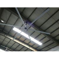 Wholesale Powder Painted Industrial Fan Blade For Cooling Towers , Helicopter Rotor Blades from china suppliers
