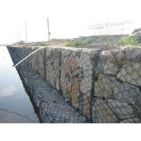 China Gabion Carbon Steel Wire Mesh on sale