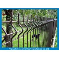 Buy cheap Galvanized Welded Wire Mesh Panels / Courtyard 3d Wire Mesh Fence from wholesalers