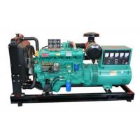 Wholesale K4100ZD 20KW 1800 Rpm Water Cooled Diesel Engine Generator With 1000 Hours Warranty from china suppliers