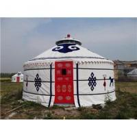 Wholesale 2 - 10m Diameter Mongolian Round Tent / Yurt Style House With Steel Structure from china suppliers