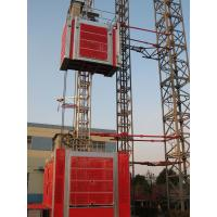 Wholesale 3.2 × 1.5 × 2.5m VFD Construction Lifts / Building Lifter High Reliability from china suppliers