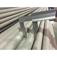 """Wholesale Stainless Steel Seamless Pipe ASTM A312 TP321 , A213 TP321 , A269 TP321 , Pickled And Annealed , Plain End , 3"""" SCH40 from china suppliers"""
