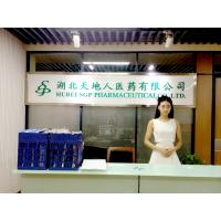 HUBEI SGP PHARMACEUTICAL CO.,LTD