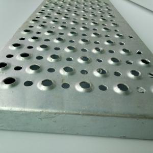 Wholesale anti skid metalic floor grating 、aluminum  anti skid round plate from china suppliers