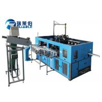 Wholesale Automatice Operated Plastic Blow Moulding Machine 500ml 4000BPH Capacity from china suppliers
