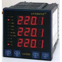 Wholesale Anthone power monitoring & control instrument from china suppliers