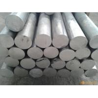Wholesale 1060 Aluminium Round Rod High Purity High Corrosion Resistance Decorations from china suppliers