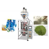 Wholesale High Precision Powdered Milk Packaging Machine , Chilli Powder Packing Machine from china suppliers