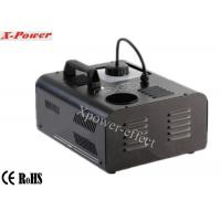 Quality Professional High Output 1500w Vertical Fog Machine For Stage Theater, Disco   X-010 for sale