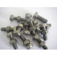 Wholesale 99.95% Mo1/Mo2 screw rod and nut from China professional manufacturer from china suppliers