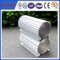6061/6063 anodized Aluminum profile electric motor shell made in china for sale