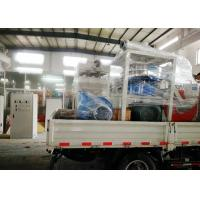 Wholesale Polyethylene Shredder Plastic Machine , Automatic Industrial Plastic Grinder 3900rpm from china suppliers