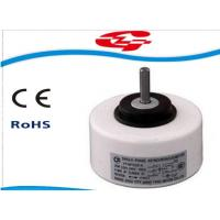 China Indoor Units Split Air Conditioner Fan Motor Ac 220v Yys Series Low Noise on sale