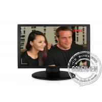 Buy cheap 16.7M Real Color Medical LCD Monitors , 0.421mm(H) x 0.421mm(W) from Wholesalers