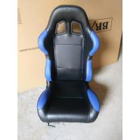 Wholesale Customized Logo Car Sport Racing Seats With Single Recliner / Single Slider from china suppliers