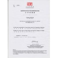 Sino-Broad Machinery Trade Co.,Ltd Certifications