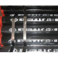 Wholesale Tubes and Pipes for Boiler from china suppliers