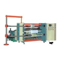 Wholesale ZDFQ-B700-1500 Speedy slitting machine for adhesive paper from china suppliers