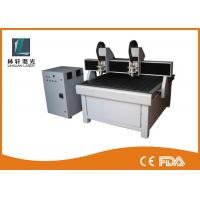 Wholesale Water Cooling CNC Router Machine For AD Sign Making 600mm * 900mm / 1300 * 2500 mm from china suppliers