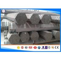 Wholesale ASTM A519 1010 Hot Rolled Steel Tube , Carbon Steel Seamless Pipes For Mechanical Use from china suppliers