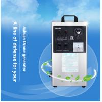 Wholesale 2g wall mounted cold corona discharge air purifer ozone generator from china suppliers