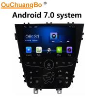 Buy cheap Ouchuangbo car radio head unit for Haima Family 2017 with gps stereo multimedia USB WIFI Android 7.0 system from wholesalers