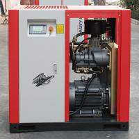 Buy cheap 10 Bar Pressure 50 Hp Screw Type Air Compressor With 3.2m3 / Min Capacity from wholesalers