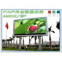 China Video Play P8 Outdoor Full Color LED Display Screen DIP 1 / 4 Scan SMD5050 3535 on sale