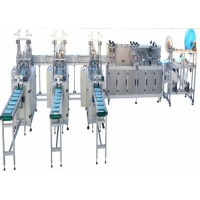 Wholesale Hospital Surgical Non Woven Face Mask Making Machine from china suppliers