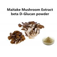 Wholesale Food Grade Maitake Mushroom Polysaccharides Extract Light Yellow Fine Powder Anti - Cancer from china suppliers