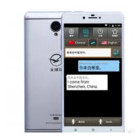 Quality Metal Frame Electronic Language Translator With Bluetooth Function Offline for sale