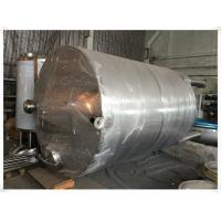 Wholesale High Pressure Vessel Stainless Steel Air Receiver Tank For Nitrogen / Oxygen Storage from china suppliers