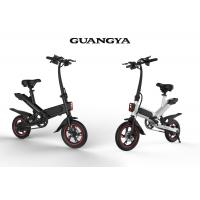 China Three Colours Folding Electric Bicycle 10AH Lithium 15 Degrees Climbing Ability for sale