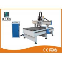 Wholesale 2 Heads CNC Router Machine 1300 * 2500 * 200mm Working Area For MDF / Acrylic / Stone from china suppliers