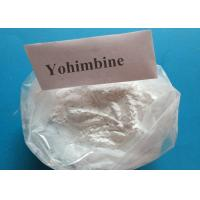 Wholesale Plant Extract 99% White Powder Yohimbine Hydrochloride CAS 65-19-0 from china suppliers