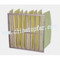 China Multi-pocket bag filter,Pocket filter,air filteration equipment on sale
