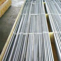 Wholesale astm a312 304 stainless steel seamless pipe from china suppliers