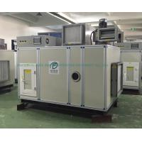 Wholesale High Capacity Industrial Drying Equipment , Desiccant Dehumidifier 50kg/h from china suppliers