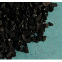 Wholesale Granular Activated Carbon from china suppliers
