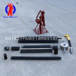Quality QTZ-2 Portable & Compact Soil Sampling Rig Machine Price for sale