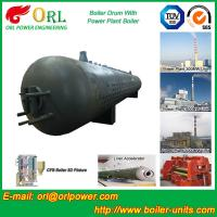 Quality Customization Diesel Boiler Drum Thermal Insulation With Water Tube for sale
