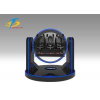 Wholesale 3 Seats 9D Virtual Reality Cinema With Exciting Movies For Vr Square from china suppliers