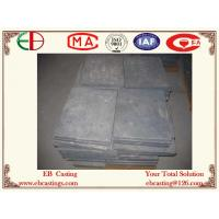 Wholesale BTMCr26 Chute Liners EB20009 from china suppliers