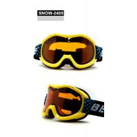 Wholesale Soft Childrens Ski Goggles from china suppliers