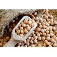 Wholesale Food Kabuli Chickpeas Wholesale Supplier Price from china suppliers