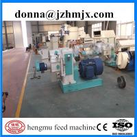 Wholesale 2014 new design low noise sale used wood pellet production line from china suppliers